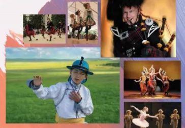 首届国际多元文化艺术节具体活动日程表