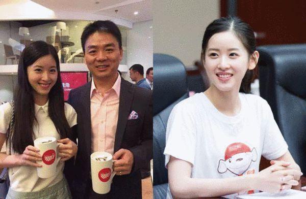 """刘强东发飙:谁再提""""奶茶妹妹""""我跟谁急!"""