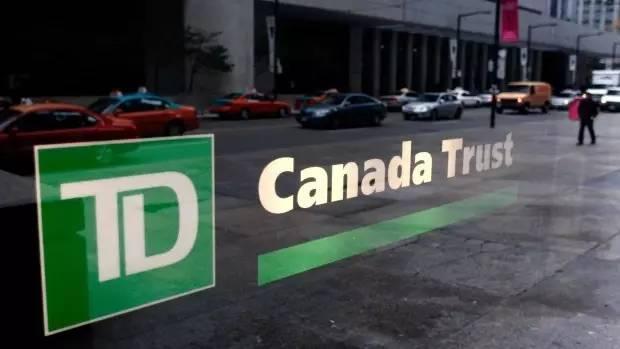 加拿大银行再次提高房贷利率 原因竟是