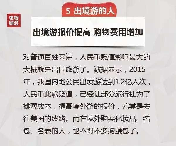 2014-03-17T045153Z_482439409_GM1EA3H0ZJ601_RTRMADP_3_MARKETS-CHINA-YUAN.JPG