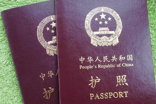 2017中国护照+枫叶卡免签证和落地签国家汇总