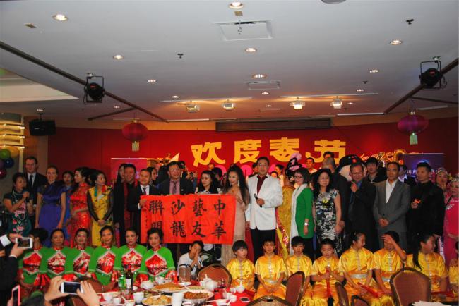 华联会第15届优发国际春晚圆满举行,星光璀璨大牌云集