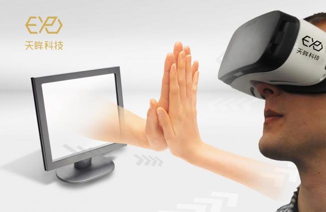 Word妈呀!听说2017春晚也要用VR直播了