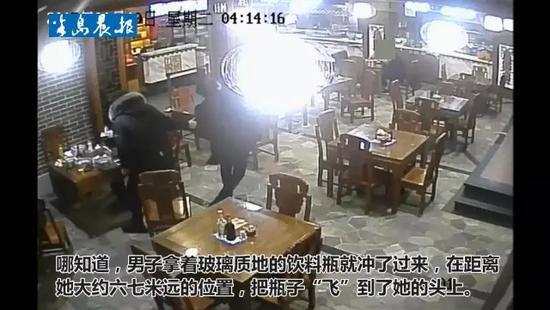 女博士吃面时多看男子一眼 遭对方玻璃瓶砸头