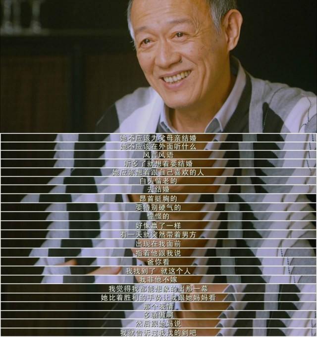 """中国式催婚背后,是谁在妖魔化""""剩女""""?"""