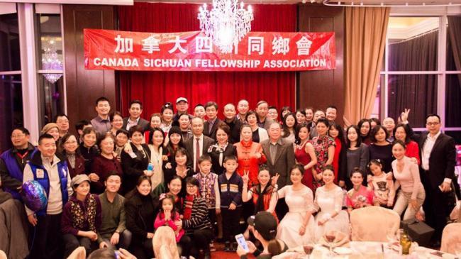 2017优发国际四川同乡会春节联欢晚会,开心团圆饭,热闹赏节目!