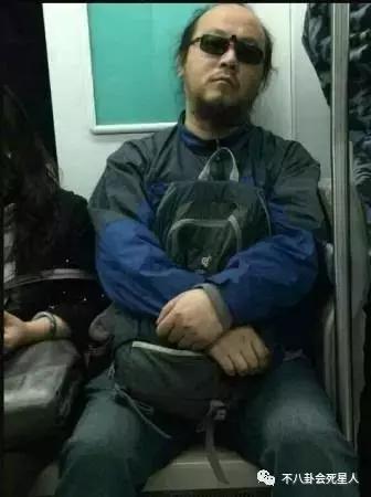 窦唯骑电车坐地铁成邋遢大叔 却给窦靖童这样嫁妆