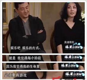 曝光!王菲向杨澜揭秘她多次离婚的真正内幕