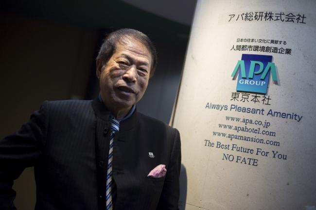 日本APA酒店激怒加拿大人 这次立马道歉!