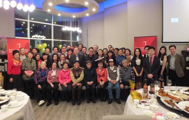 加拿大南京同乡总会暨南京总商会元宵晚会隆重举行
