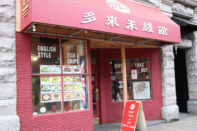 多来米线馆,最想念的,是记忆中的美味