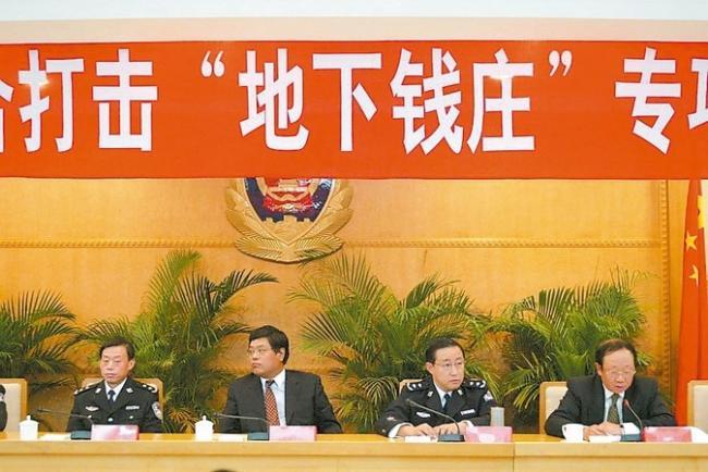 中國大掃錢莊 涉案9千億已逮捕了800多人