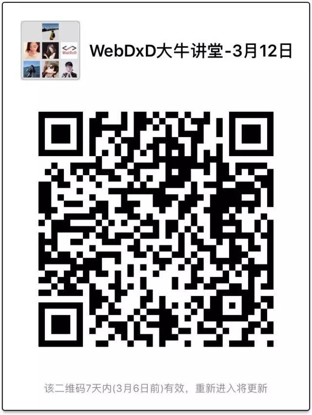 WeChat Image_20170306142457.jpg