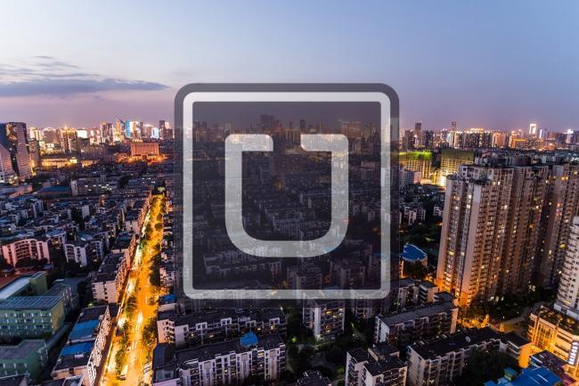 20150923172135-uber-china-uber-commute.jpeg