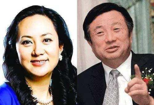 任正非的女儿姓孟 掌管华为7000亿财务
