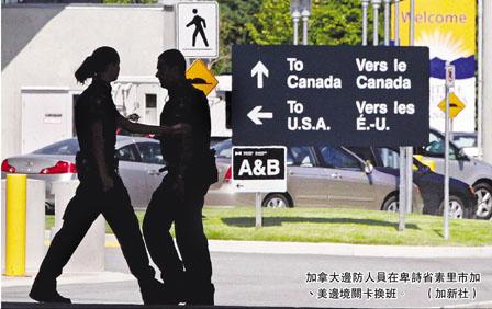 加人陆路赴美被拒入境率减 5个月6875人