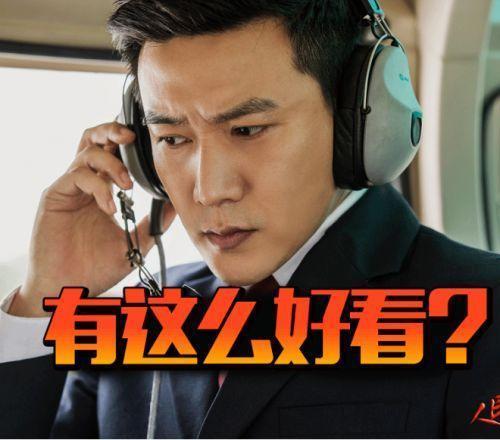 《人民的名义》剧透了:祁同伟自杀 高小琴被捕