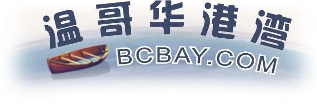 bcbay logo (1).jpg