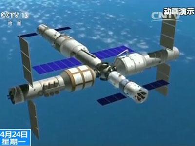 空间站总指挥:中国将于2022年前后建成空间站