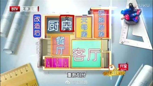 深圳四胞胎有了新家,却只能在厨房摆姐姐的床