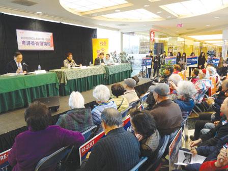 省选在即 三党候选人于列治文激烈辩论