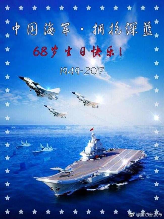 糗了!中国庆祝海军节图片错P成这个…