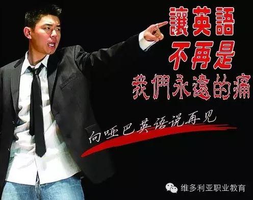 优发国际华人开口讲英语,为何这么难!