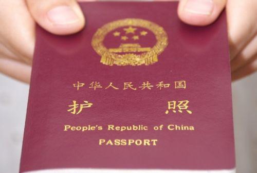 搭乘國內航班不認中國護照了!海外華人怎麼辦