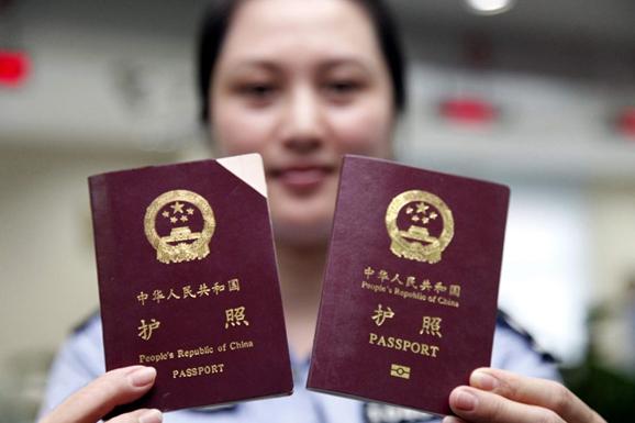 专家:《护照法》还真没说中国护照在国内有用