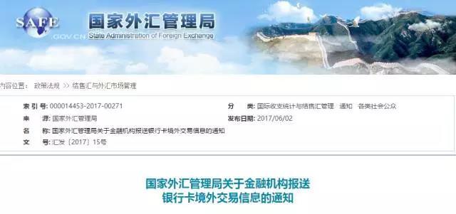 WeChat Image_20170602135544.jpg