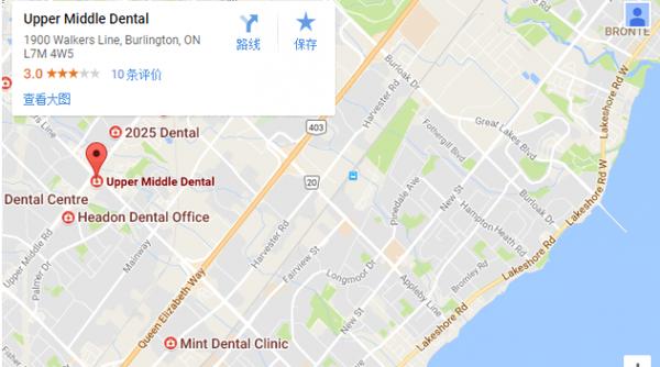 如需了解诊所Upper Middel Dental的事务,可联络皇家牙医学会。   据GlobalNews报道,安省皇家牙医学会(RCDSO)已于6月12日暂停Dr. Handa的行医执照。   卫生局于6月14日再次前往该诊所检查,确定这间诊所已经符合防控和消毒标准。   6月16日,Dr. Handa的行医执照被恢复。   相似案例:   拔牙钳、拔髓针等直接接触病人唾液、血液的牙科器具,若未经严格消毒灭菌不彻底,极容易造成病源性感染,世界各地都曾发生牙医导致公共健康安全事故的丑闻。   201