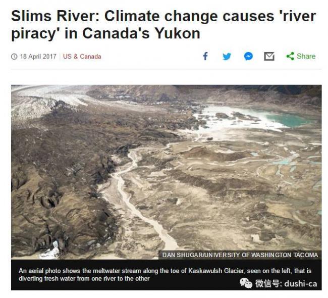 加拿大300年历史大河凭空消失 罪魁祸首竟是人类