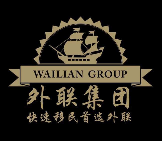 Logo-WG-01.png