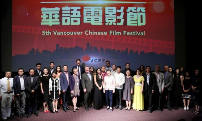温哥华华语电影节感动中盛大开幕 近300部华语影片汇聚