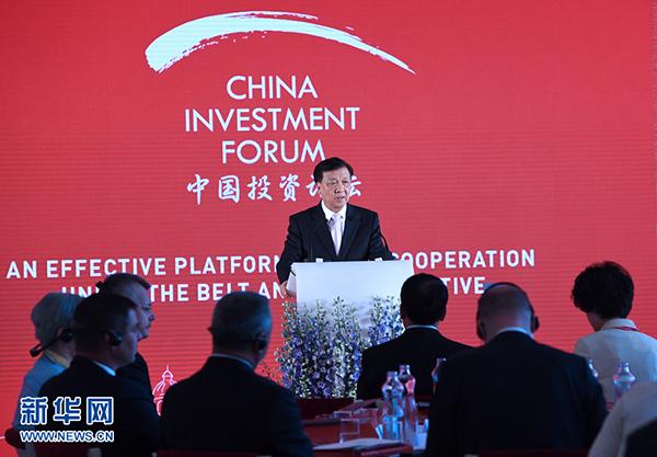 化解欧洲对华投资焦虑 中国放了这个大招