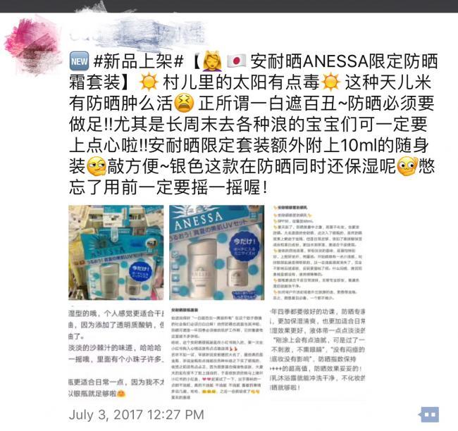WeChat Image_20170731135516.jpg