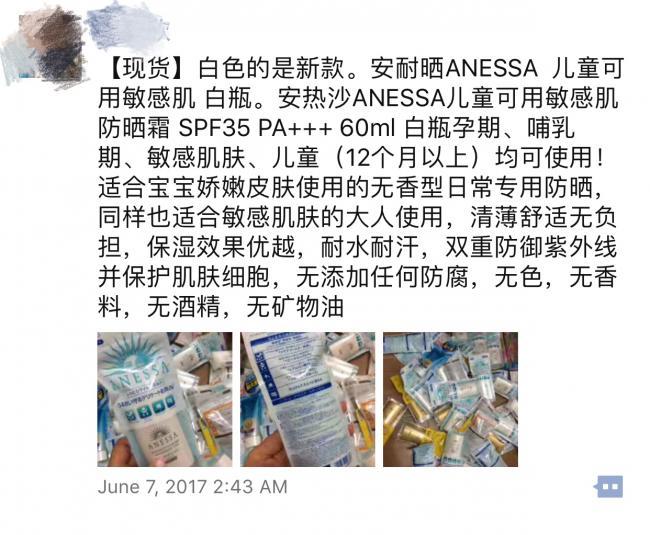 WeChat Image_20170731135533.jpg