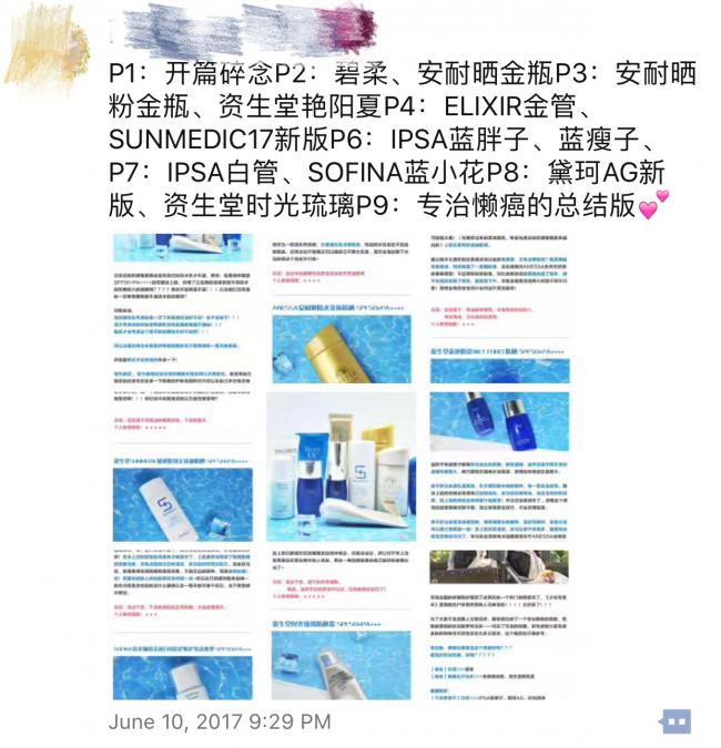 WeChat Image_20170731135554.jpg