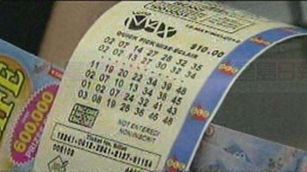 lotto3.jpg