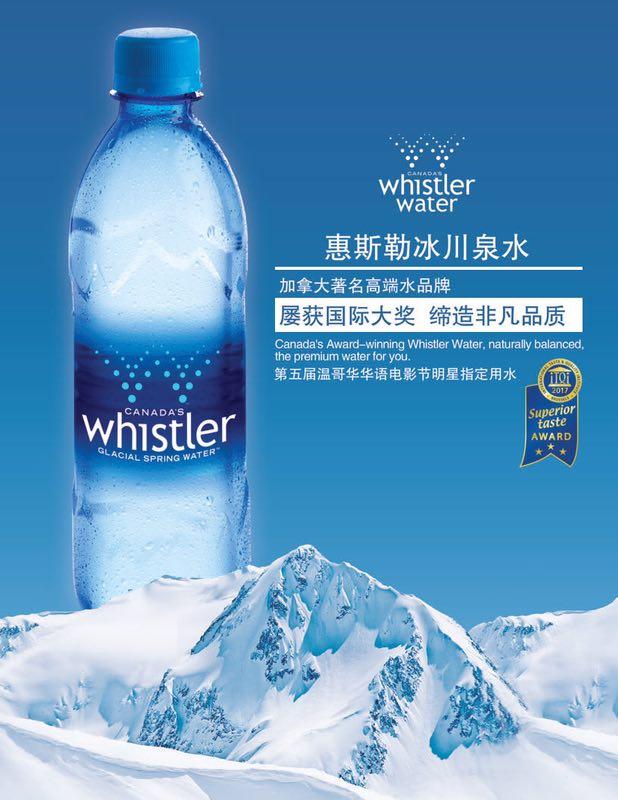 WeChat Image_20170827104738.jpg