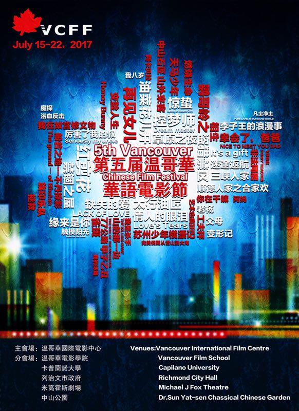 WeChat Image_20170827104629.jpg