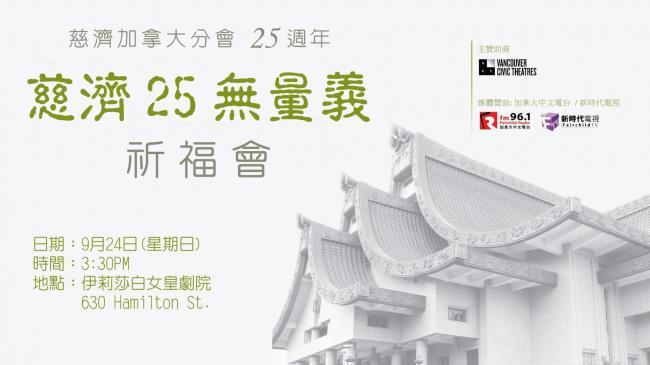 Banner_Chi.jpg