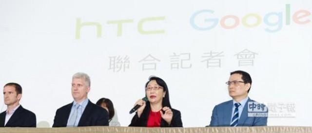 HTC与谷歌结亲 一举三得