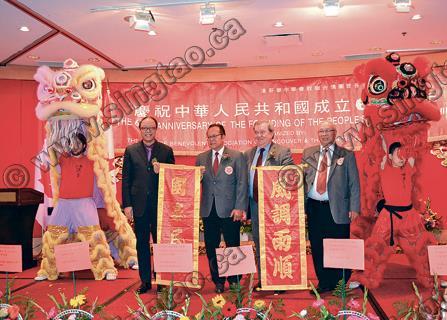 华埠侨团贺中国国庆 冀加中关系更趋紧密