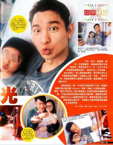 刘德华与爱女私人照片曝光 女儿大眼可爱像妈妈