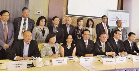 华商组织联手反税务改革 责扼杀中小企碍经济发展