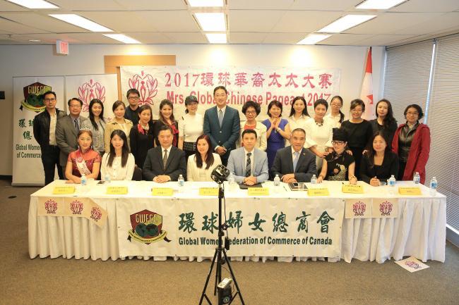 美丽风采丹凤骄阳 第五届环球华裔太太大赛拉开序幕