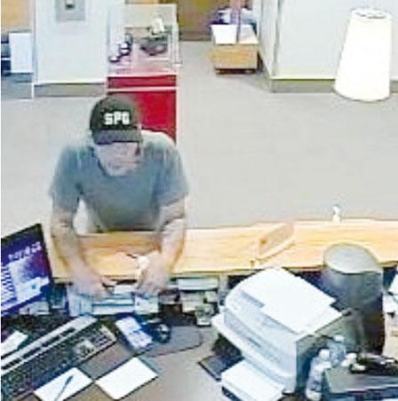 刀匪指吓职员打劫银行 警缉阿博斯福白人男子