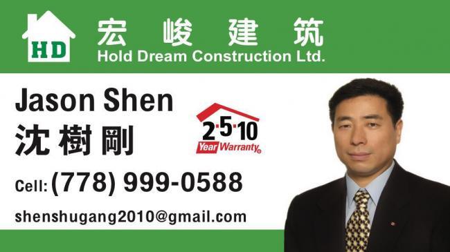 WeChat Image_20171106200337.jpg
