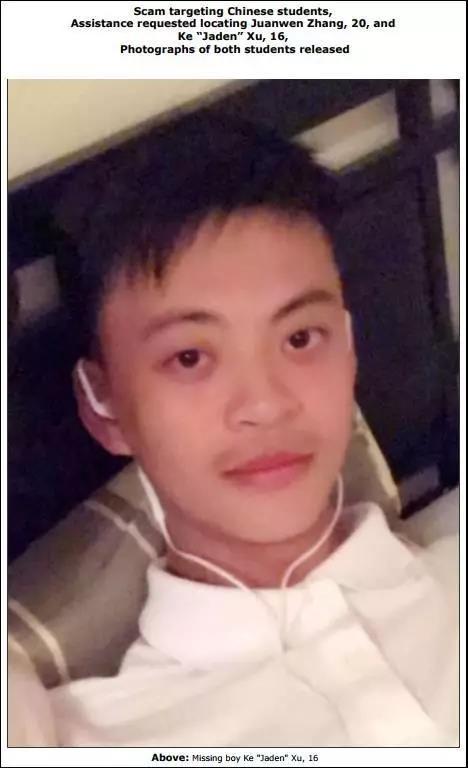 WeChat Image_20171110133421.jpg